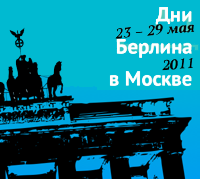 Berliner Tage in Moskau / Дни Берлина в Москве Agenda of the Berlin Days in Moscow, 23.-29.05.2011 (PDF)